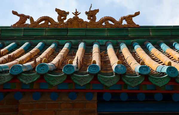 Mutianyu Brickyard & Schoolhouse