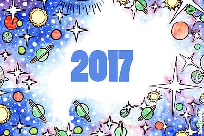 2017 graphic