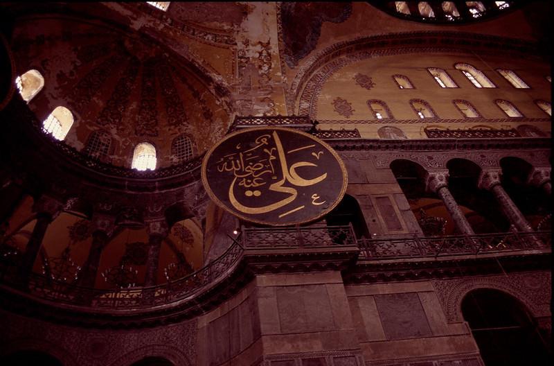 Turkey1_029.jpg