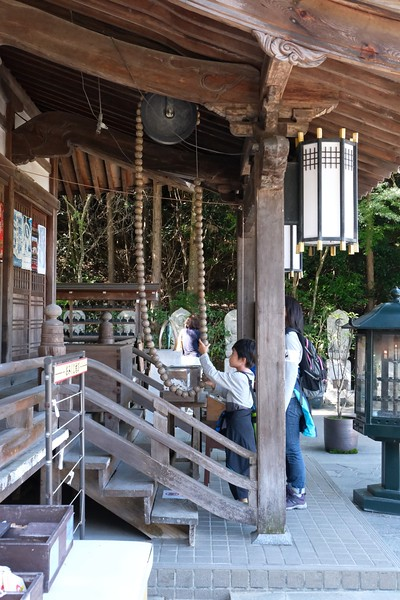 Daisho-in Temple