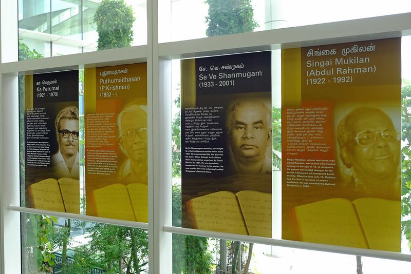Singapore National Library 12.jpg