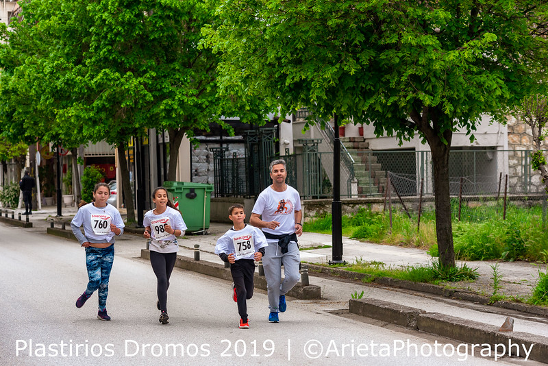 Dromeis-5km (482).jpg