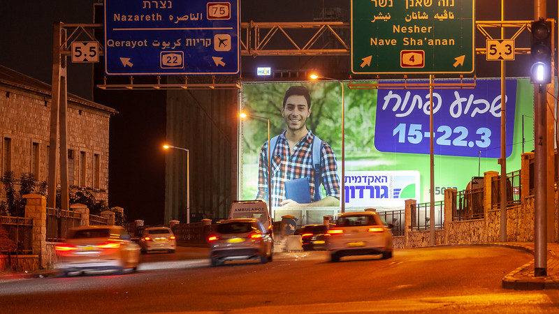 03-08-20-Huge-Gordon-Haifa-Big (9 of 55).jpg