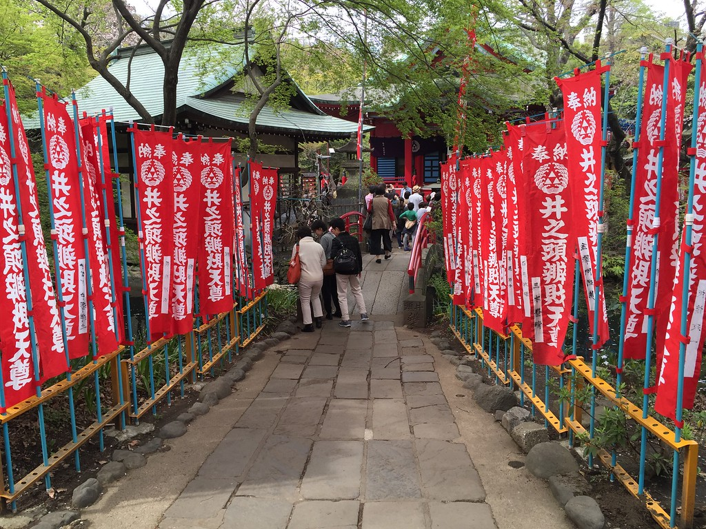 Entrance to Benzaiten Shrine