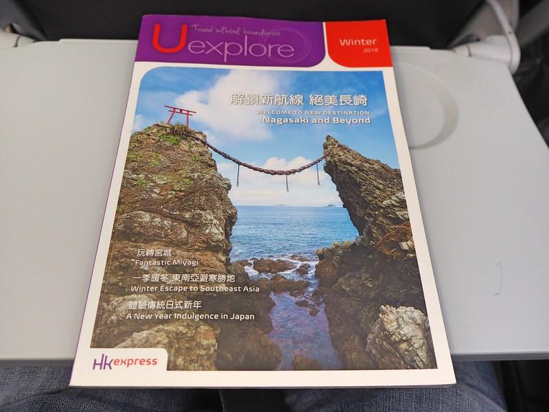 PC130014-uexplore-magazine.jpg