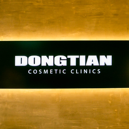Dongtian Sydney Launch Day 2 05.12.2018