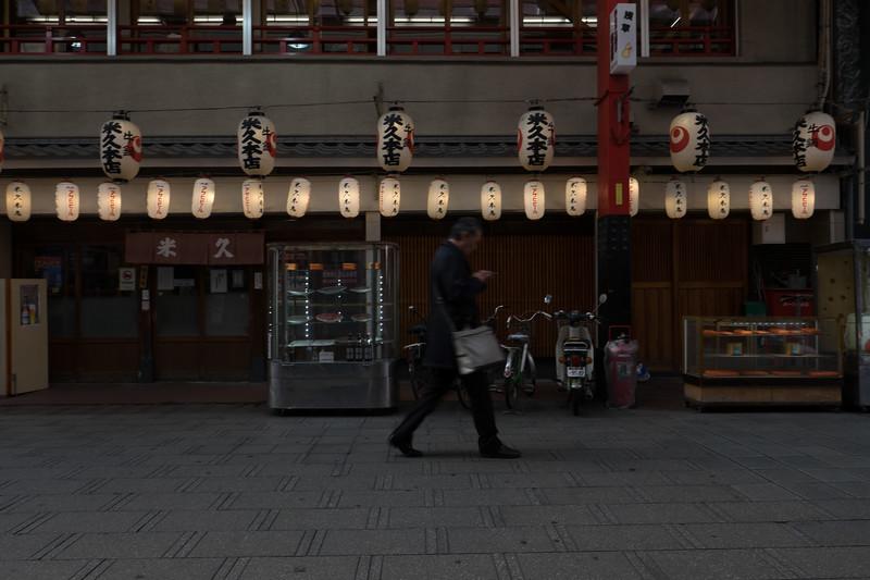 2019-12-21 Japan-638.jpg