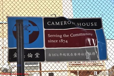 CameronHouse
