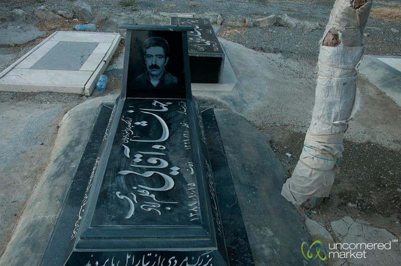 Iranian Cemetery - Bisotun, Iran