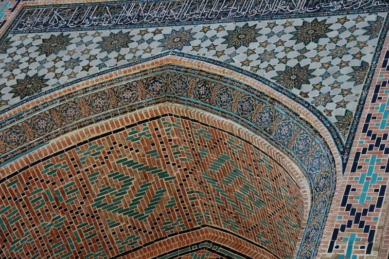 Tiled Entrance to Mausoleum Area of Samarkand, Uzbekistan