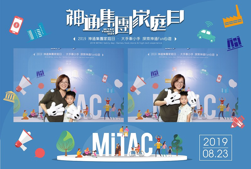 8.23_Mitac81.jpg
