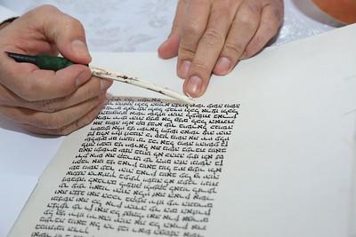 Fish Hachnasat Sefer Torah