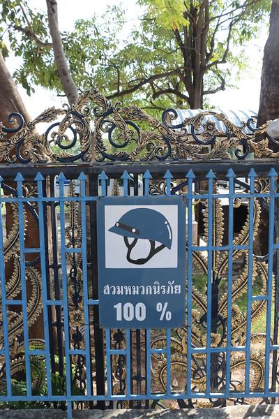 2014-11-14 Surin Elephant Welcome Feast 962.JPG