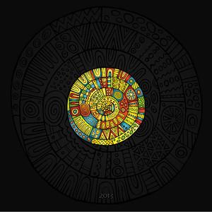New Mayan 2013 Calendar !
