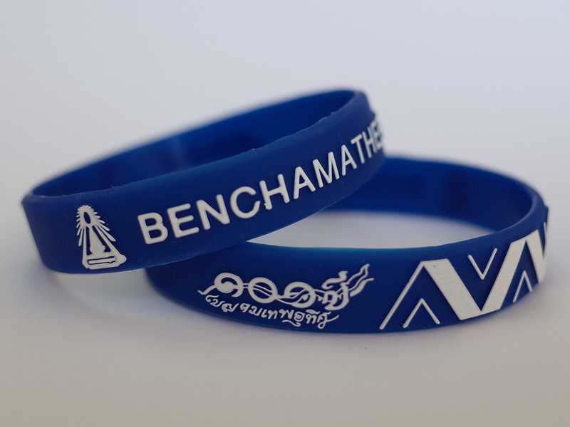 Benchamatheputhit 100 ปี เบญจมเทพอุทิศ ริสแบนด์