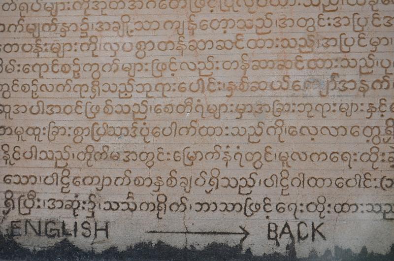 DSC_3921-burmese-language-guide.JPG