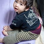 Mah Jong shirt and Genghis Khan pants provided by good friend Kara.