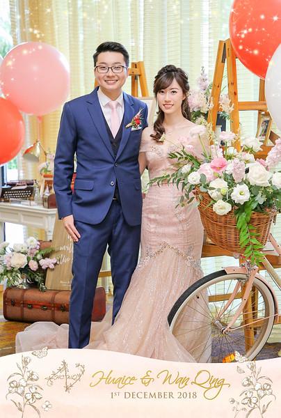 Vivid-with-Love-Wedding-of-Wan-Qing-&-Huai-Ce-50367.JPG