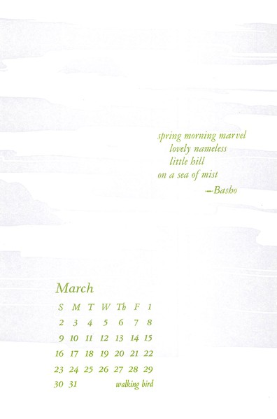 March, 1997, walking bird