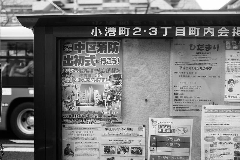 20131227-_DSF9527.jpg