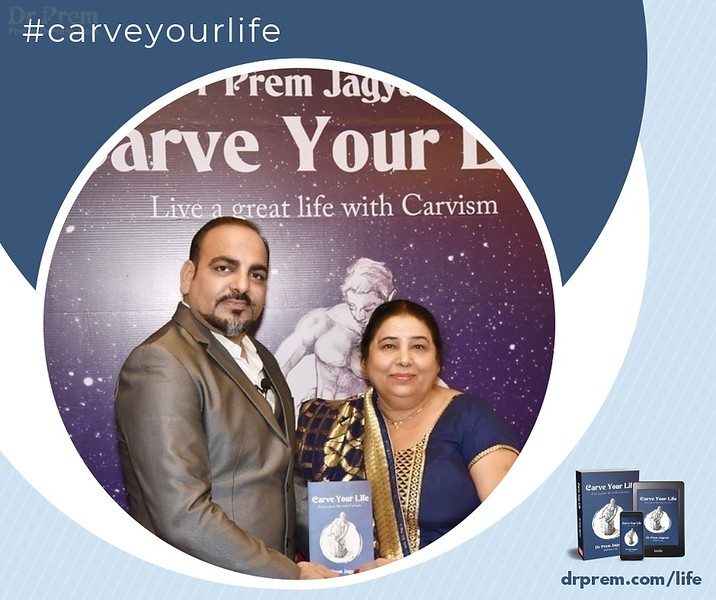 Carve Your Life Book Launch Event Dr Prem Jagyasi6.jpg