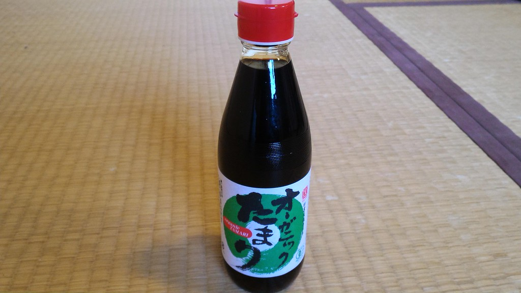Gluten Free Soy Sauce copyright Chris Rowthorn