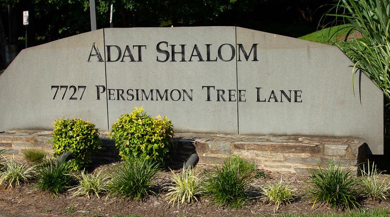 Adat Shalom Choir Video