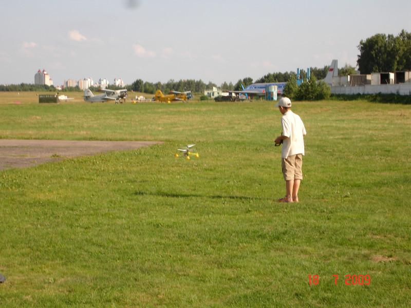 2009-07-18 Отпуск Беларусь 76.JPG