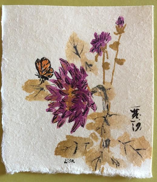 small watercolor on washi card