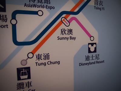 Hong Kong: Day 2 - Part 2 - 5/7/2011