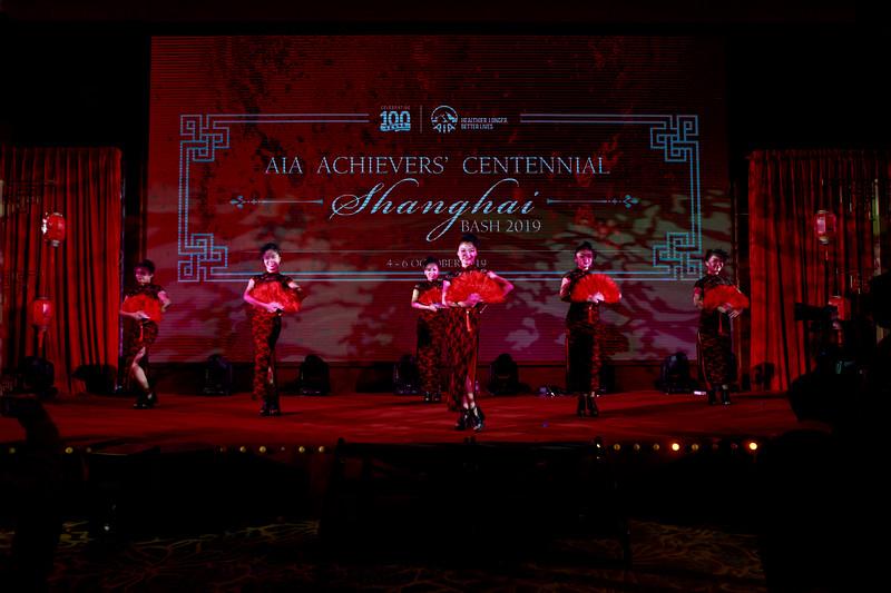 AIA-Achievers-Centennial-Shanghai-Bash-2019-Day-2--711-.jpg