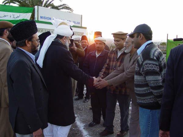 Arrival of Hazrat Khalifatul-Masih V (aba) in Spain