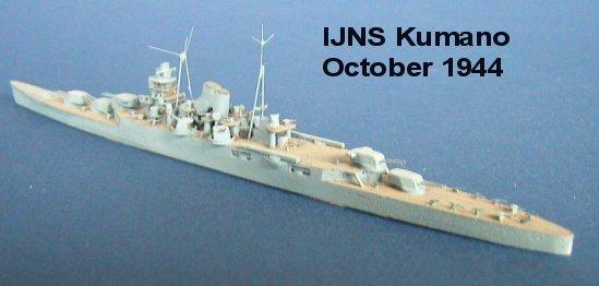 IJNS Kumano-2.jpg