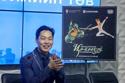 """Монгол Улсын Гавъяат жүжигчин Д.Алтанхуяг """"Цөмөөхэй"""" балетийн талаар мэдээлэл хийлээ"""