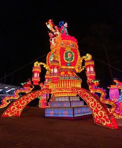 Chinese Lantern Festival 12-23-18
