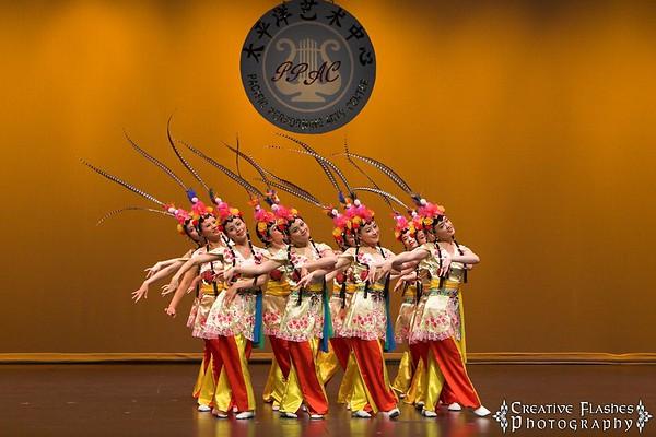 Qiao Hua Dan by PPAC Dance Team