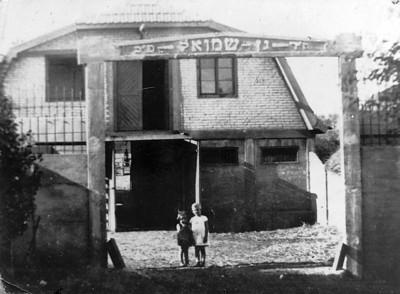 Pioneering Days In The Kibbutz