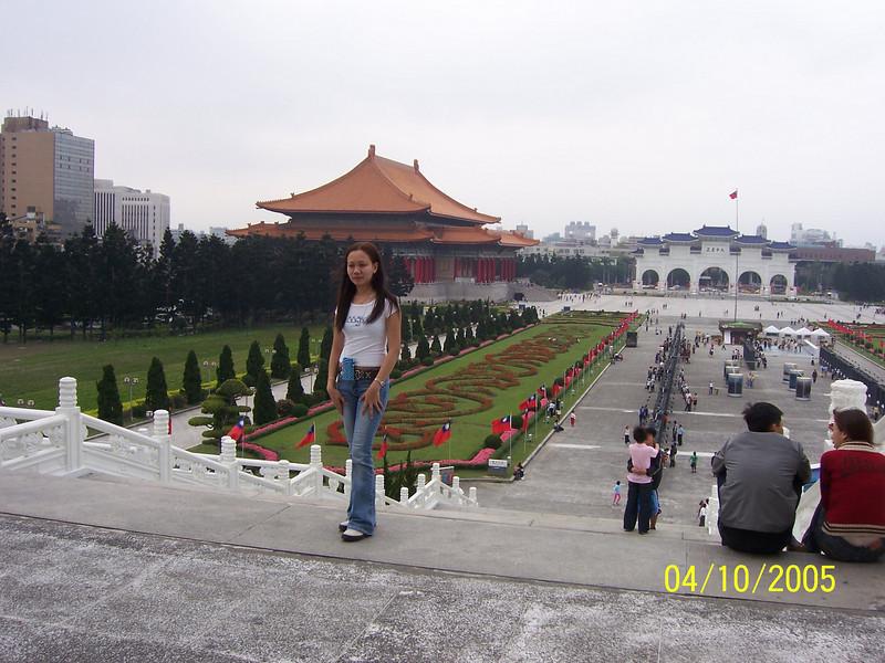 Chiang Kai-shek Memorial Hall 2005 Taipei Taiwan