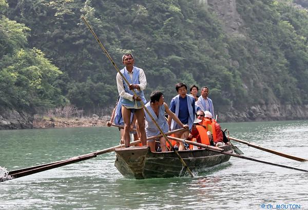 Les haleurs de Shennong Stream