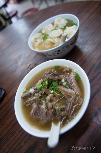 Beef Noodle and Wonton Noodle.jpg