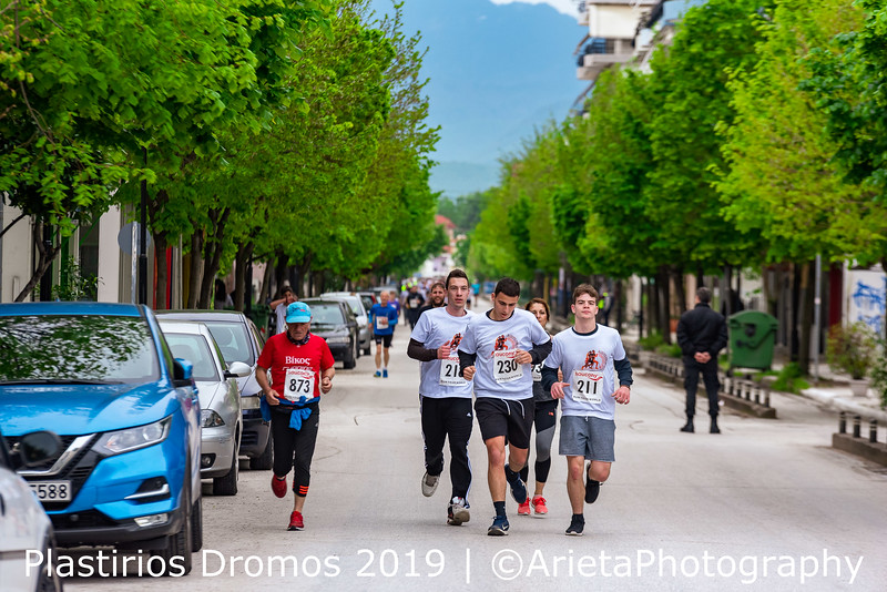 Dromeis-5km (158).jpg