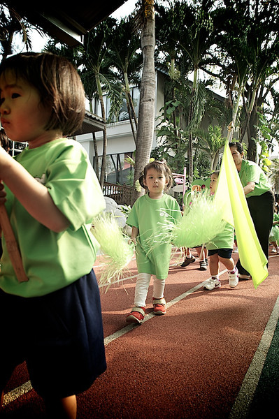Green! (1).jpg