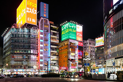 Tokyo ~ 2020
