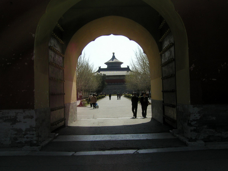 April 2004, The Temple of Heaven is lovely to visit and while there take a tea service break at the Tea Shop on the grounds near the Temple. The park, larger than the Forbidden City, is situated in the southeastern part of central Beijing, in Xuanwu District.