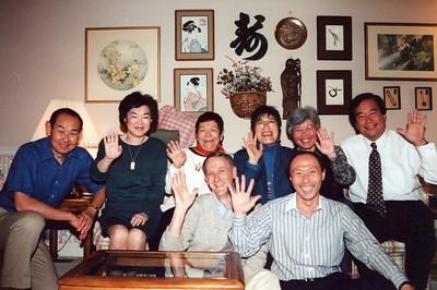 11-24-1998 Nekoba Dinner, Minami, Vinces, Mays, Joanne