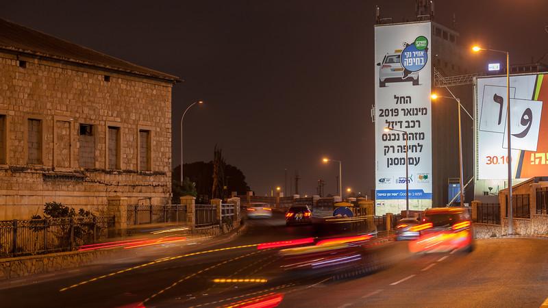 10-17-18 Huge Iria Dizel Haifa tall (24 of 33).jpg