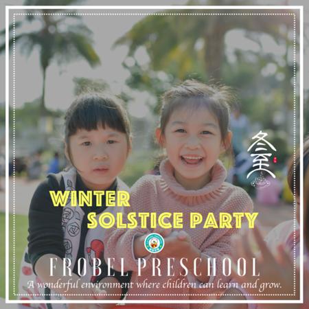 [2020] 冬至搓湯圓-Winter Solstice Party