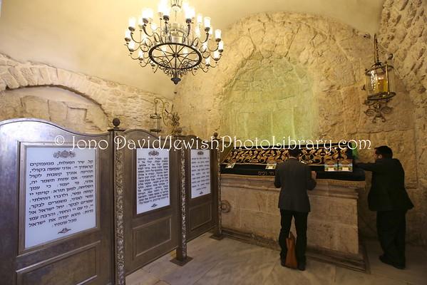 ISRAEL, Jerusalem, Old City, Jewish Quarter. King David Tomb (3.2015)