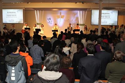 부활절 예배