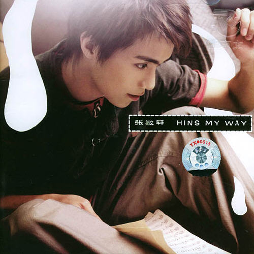 张敬轩 Hins My Way